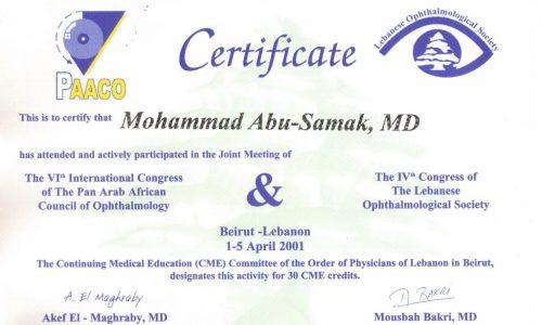 شهادةالمؤتمر المشترك للمجلس العربي الافريقي لطب وجراحة العيون المجلس اللبناني لطب وجراحة العيون في بيروت 2001