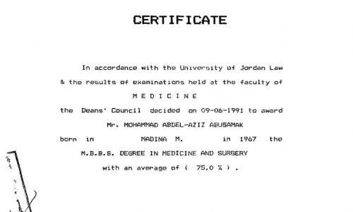شهادة بكالوريوس في الطب والجراحه العامة-من الجامعة-الاردنية 1991