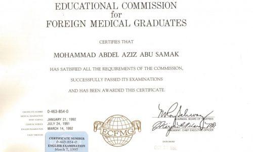 شهادة معادلة الطب والجراحة العامه د محمد ابو سمك