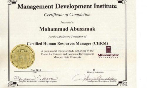 شهادة-موارد-بشريه-ممنوحة-من-جامعة-ميسوري-امريكا2013